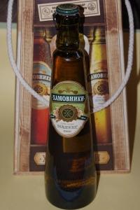 hamowniki piwo (2)