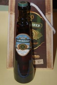 hamowniki piwo (5)