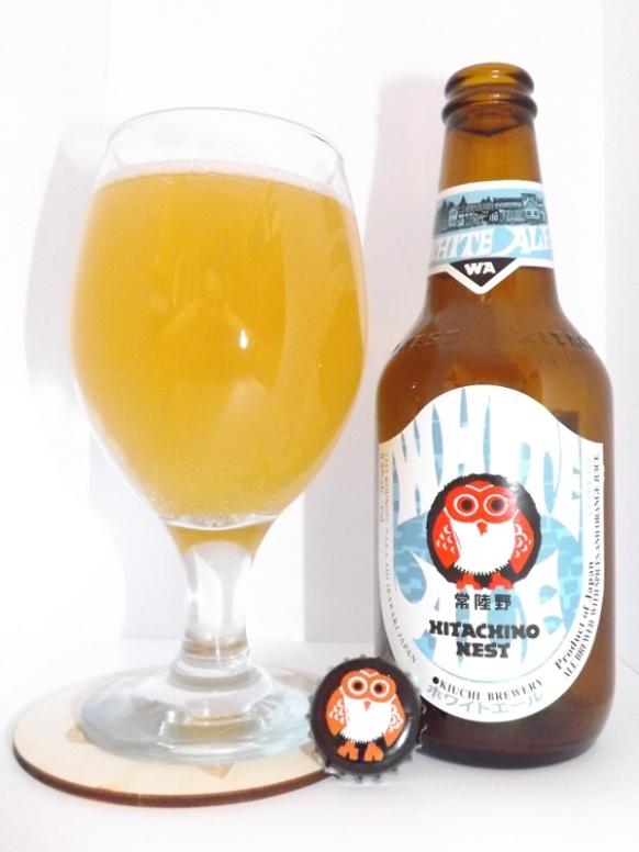 Kiuchi White Ale