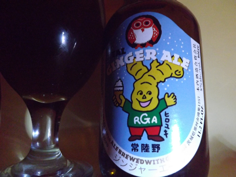Hitachino Nest Ginger Ale (2)