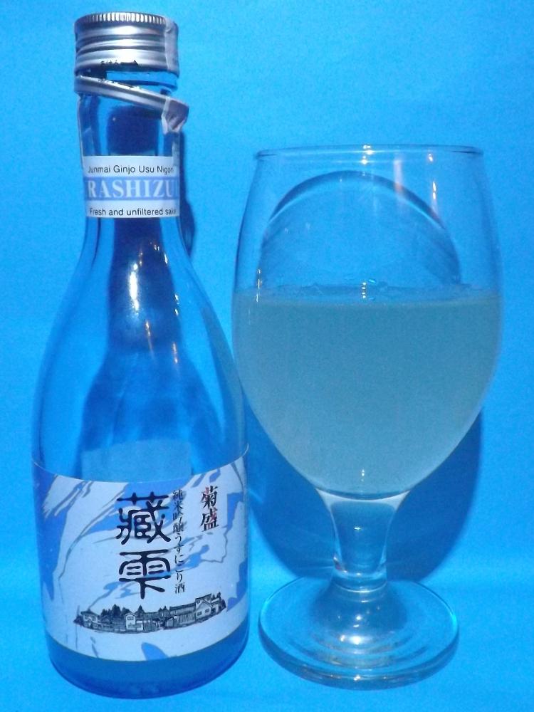 Kiuchi Sake.JPG