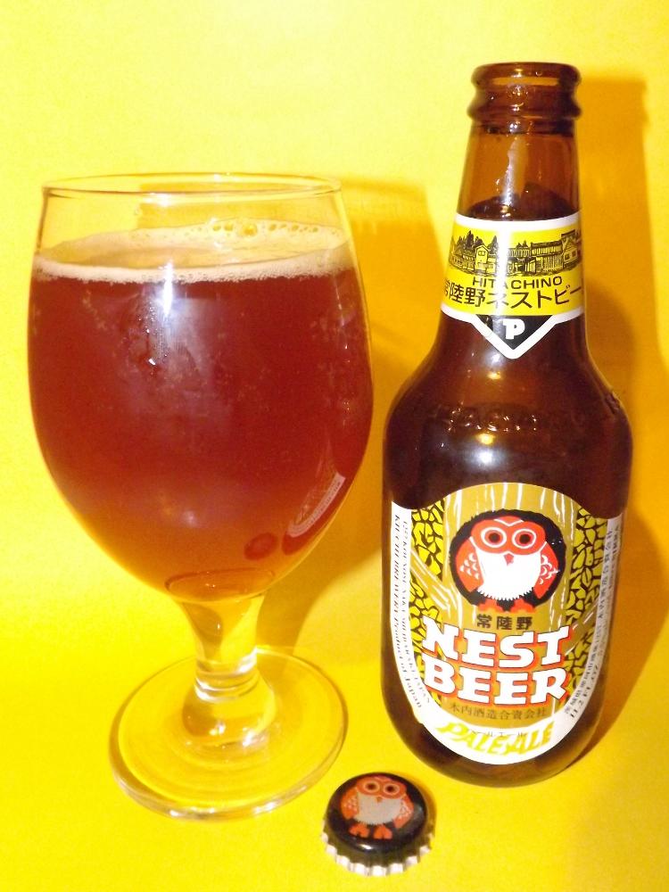 Kiuchi Pale Ale.JPG