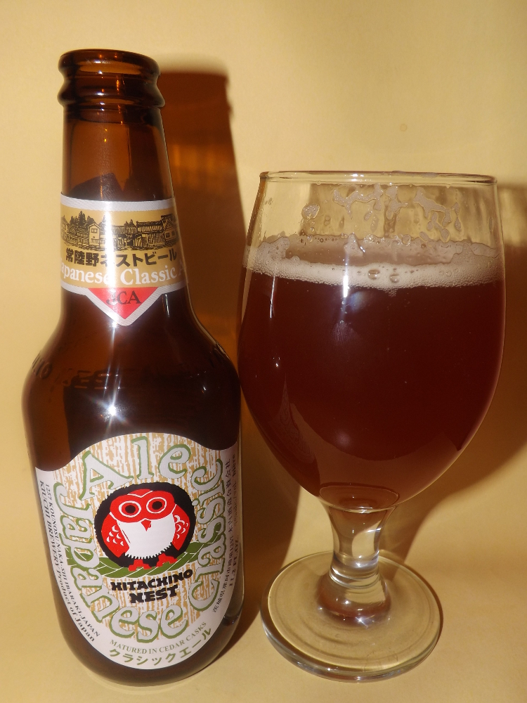 Kiuchi Japanese Classic Ale.JPG