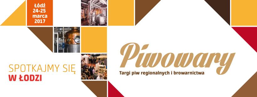 Piwowary 2017.jpg